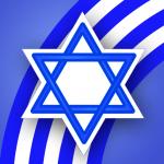 123 Color: Hanukkah Coloring Book App