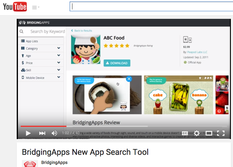 App Search Tool Update