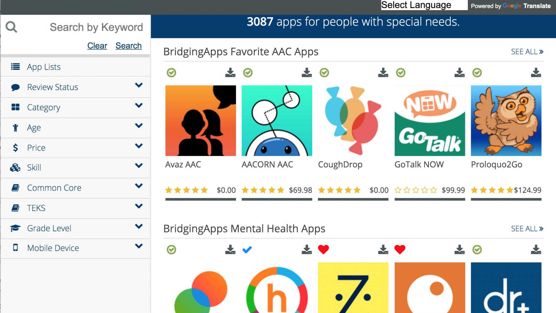 app search tool screenshot